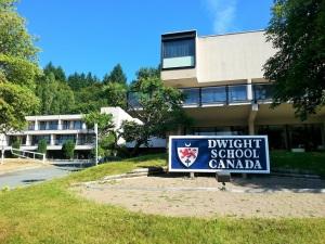 Dwight School Canada - 1